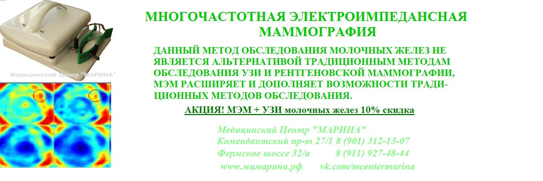 фото МЭМ обновл - 3 (new)