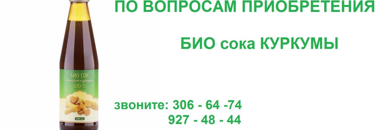 77ee925e39ef24da8b6c25c3cc31cd92854247105