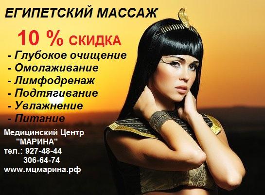 Krem-kleopatryi-dlya-litsa-pomogaet-omolodit-kozhnyiy-pokrov