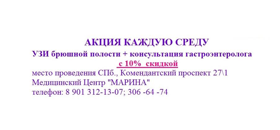 Uzi-bryushony-polosti-rebenku-kolazh