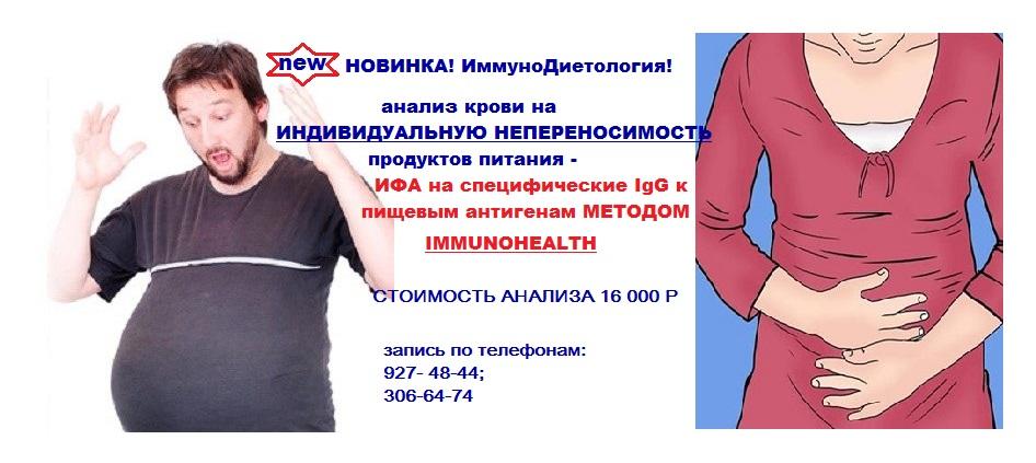 vzdutie-zheludka-simptomy-i-lechenie-2